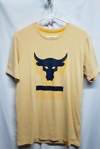 Under Armour Boys SM/P/CH Loose Project Rock Above The Bar Short Sleeve T-Shirt