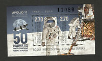 BOSNIA SERBIA-MNH BLOCK-COSMOS-APOLLO 11- 50 Y. FROM THE FIRST MOON LANDING-2019