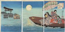 UW»Estampe japonaise originale triptyque Watanabe Nobukazu - Miyajima 16