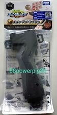Takara Tomy Beyblade Burst B-109 Launcher Grip Gun Metallic US Seller