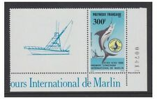Mint Never Hinged/MNH Fish Single French & Colonies Stamps