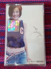 Joey Yung ( 容祖兒 ) ~ 誰來愛我 ( Malaysia Press ) Cassette