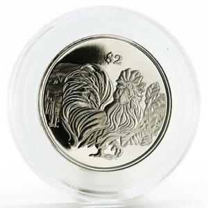 Singapore 2 dollars Lunar Calendar series Year of the Rooster nickel coin 2017
