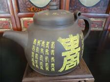 Rare Extra Large Chinese Vintage Yixing  Zisha Pottery  Signed Tea Pot (TP303)