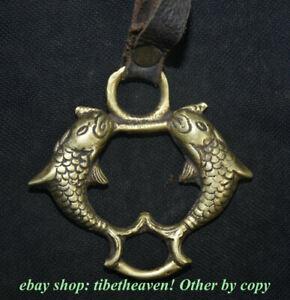 6.5CM Old Tibet Brass Buddhism 8 Auspicious Symbol Double Fish Amulet Pendant