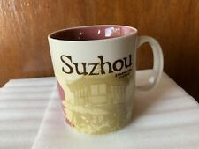 Starbucks Suzhou Icon Mug