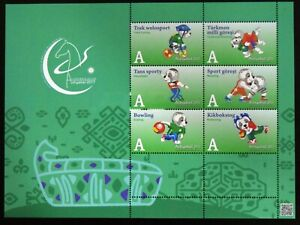 Turkmenistan Postage Stamps 2017 Asian Indoor Games Collectible Original green