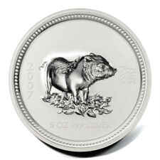 Australia Year of the Pig Zodiac $8 2007  5 Ounces .999 Silver BU