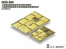 ET Model 1/35 #EA35094 Jagdtiger Fender & Side Skirts for Tamiya