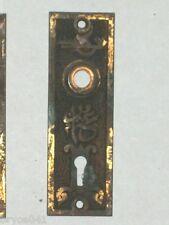 Antique Mallory & Wheeler Door Knob Backplates