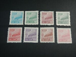 CHINA PRC 1950 Sc#85/94 R4 Tien An Men Gate Stamp 8v MNH VF