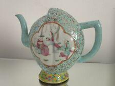 Guangxu Chinese Antique Porcelain Cadogan Wine Pot / Puzzle Pot