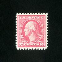US Stamps # 528B XF OG NH