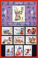 MONGOLIA 1996 ATLANTA OLYMPICS set + S/S MNH CYCLING, HORSES, ARCHERY WRESTLING