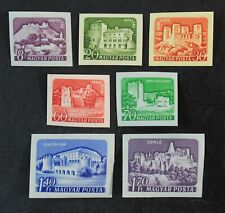 CKStamps: Worldwide Stamps Hungary Scott#1282a-1288a Mint NH OG Imperf