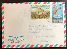 ** Stamp Cover Cameroon To Switzerland 1985 Agriculture and Olympics Stamps