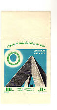 stamps EGYPT A472 A472 Unknown Soldier, Memorial Pyramid for October War