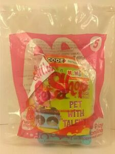 McDonald's Littlest Pet Shop 2012 Happy Meal Toy #5 / Pet With Talent /N.I.P.