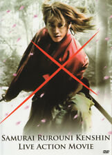 Samurai Rurouni Kenshin DVD Movie (Live Action) - Japanese Ver. - US Ship FAST