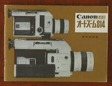 CANON AUTO ZOOM 814 MANUAL, JAPANESE/80936