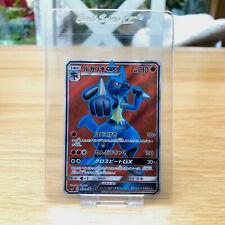 Lucario GX 053/050 Japanese Pokemon Card Ultra Force SM5+
