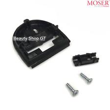 Original plastic part of blade set Moser Wahl Ermila 1854-7834