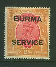 BURMA KGV SERVICE 2R  SG O12  Very Light Mounted Mint.