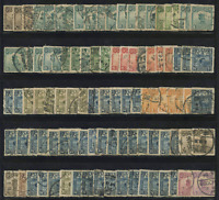 ROC china 1913-25 Junk London & 1st & 2nd Peking Print 0.5C-50C 225 stamps