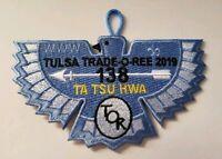 Boy Scout OA 138 Ta Tsu Hwa Lodge 2019 Trade-O-Ree Flap