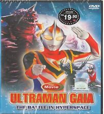 DVD THE MOVIE ULTRAMAN GAIA THE BATTLE IN HYPERSPACE