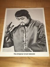 The Original Great Kabooki Original Promo Photo WWF WWE WCW