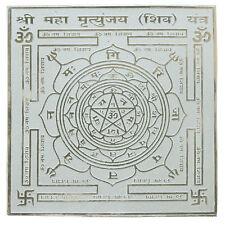 Pure Silver Shree Maha Mrityunjaya Yantra,Yantra For Pooja,Spiritual Gift