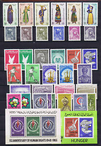 Syria, Complete Year Sets 1963 According To SG. Cat., MNH..