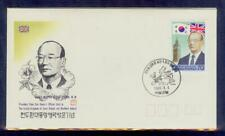 south korea/1986 president visit UK sFDC/mnh.good condition