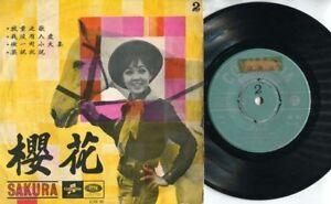 """Singapore Diva Sakura Teng 樱花 1966 Psych Pop Chinese EMI Hong Kong 7"""" EP CEP1608"""