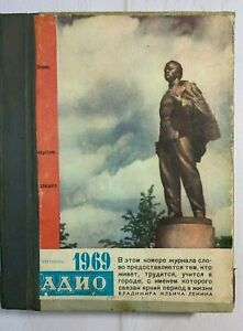 Vintage magazines Radio Book 1969 Electronics Magazine Soviet Union Russian book