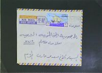 Kuwait 1970s Airmail Cover to USA (Folded) - Z2711