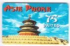 FRANCE TELECARTE / PHONECARD PREPAYEE .. 75U PEKIN ART CHINE ASIA ASIE