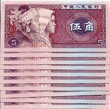 Banknote China Chinese PRC 5 Jiao 1980 Communist Currency AUNC UNC x 10 pcs Lot