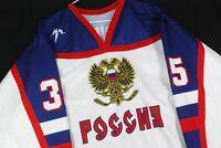 Vintage Nikolai Khabibulin Hockey Jersey Russia Olympics NHL Mens L/XL