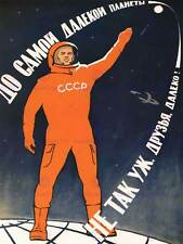 SPACE CULTURAL SPACE COSMONAUT USSR RED SATURN STAR POSTER ART PRINT BB2831B