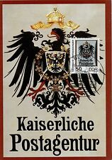 CARTE POSTALE MAXIMUM / GERMANY ALLEMAGNE / BERLIN / ART 1990