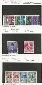 Indonesia, Postage Stamp, #334//417 Mint LH & Hinged, 1950-55, JFZ