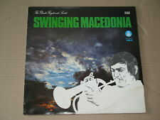 "DUSKO GOYKOVICH  Sextet "" SWINGING MACEDONIA""  ULTRA RARE  LP 4343  NM"
