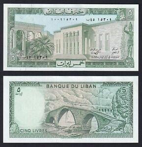 Libano 5 livres 1964 (86) FDS/UNC  B-10