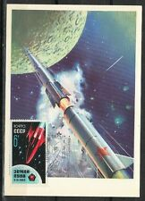 Soviet Russia 1962/73 Space Maxi Card 1st Rocket Earth-The Moon