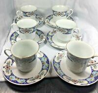 Remington Fine China Red Sea; Rare Blue Version set of 6 Tea Coffee Cups Mugs FS
