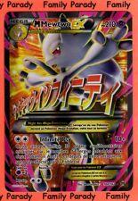 Méga Mewtwo Ex FULL ART 210pv 160/162 XY Impulsion Turbo Carte Pokemon UltraRare