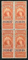 MNH $5 Light Inspection Block of 4 #FE16 (Lot #RR52)