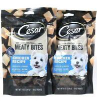 🔥(2-PACK) Cesar 8 Oz Meaty Bites Grain Free Chicken Recipe No Corn Dog Treats